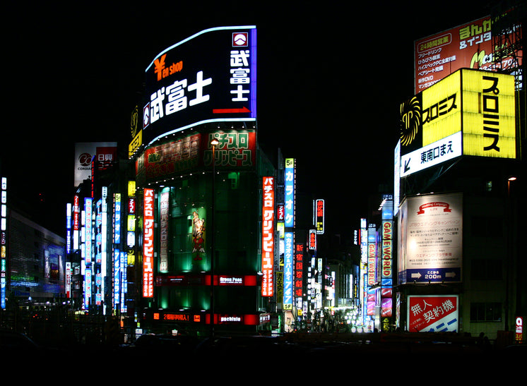 Bright Lights Japan