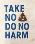 High Res Motivational Poop Poster Picture — Free Images